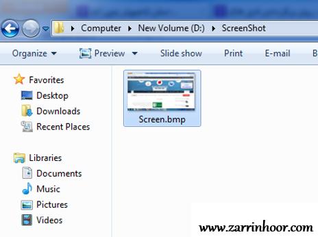 نحوه گرفتن ScreenShot از صفحه Desktop در سی شارپ