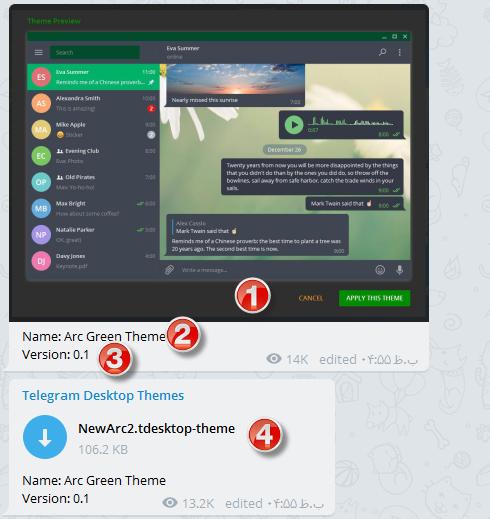 نحوه عوض کردن قالب Telegram بر روی Desktop