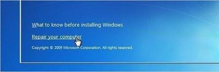 بازیابی پسورد ویندوز 7 در صورت فراموشی