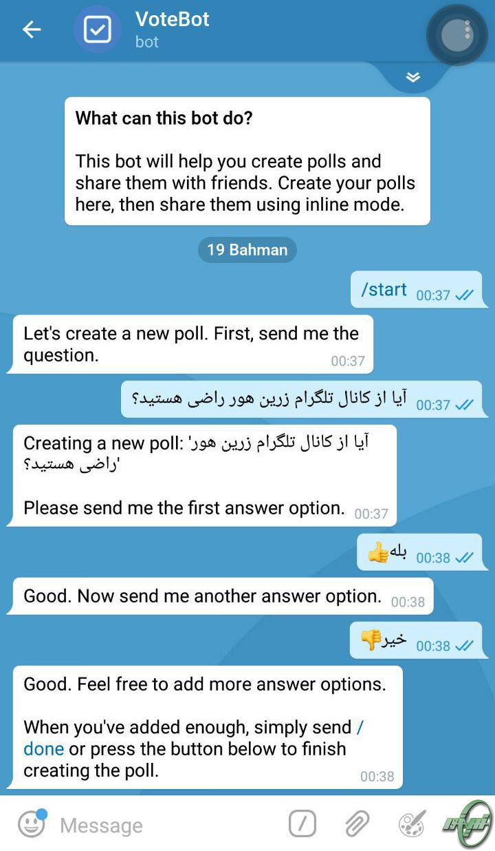 ایجاد نظر سنجی در تلگرام