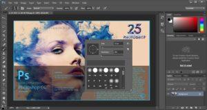 Adobe.Photoshop.CC_2015_c