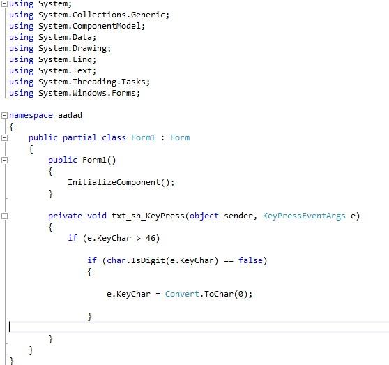 کدهای آماده در سی شارپ (آموزش اول)