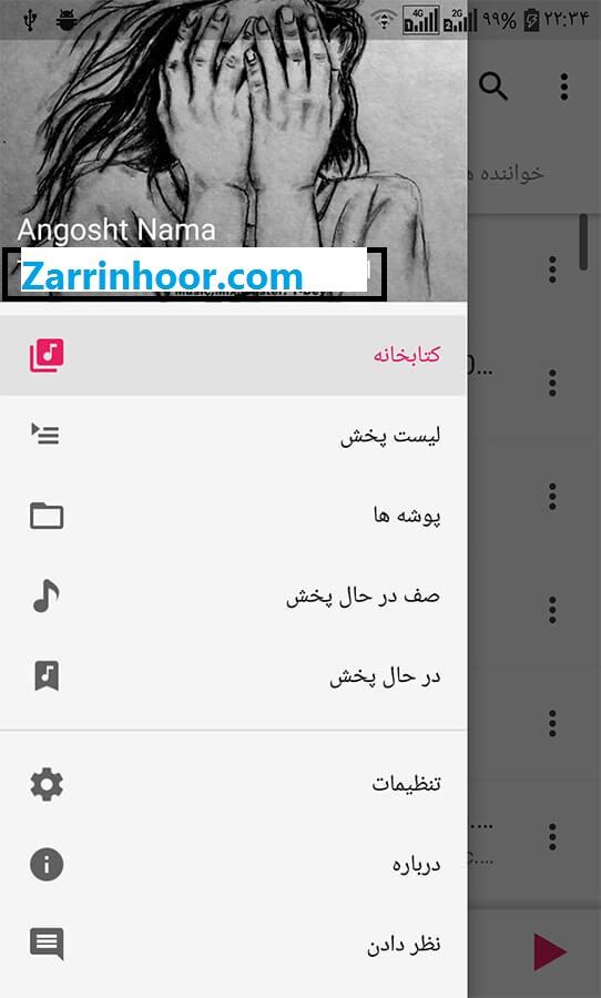 appsyar.musicyar_2ce848ee-d297-4535-98db-2f4d5ee0c906