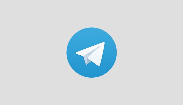 جلوگیری از دعوت بی اجازه به کانال و گروه های تبلیغاتی تلگرام