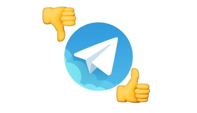 ایجاد نظر سنجی در تلگرام + آموزش تصویری
