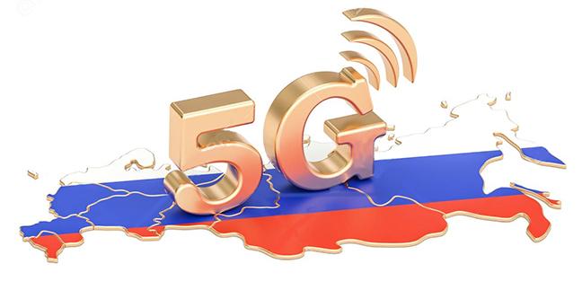 5g-in-russia-2018