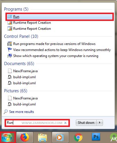 حذف ویروس New Folder از فلش و کامپیوتر