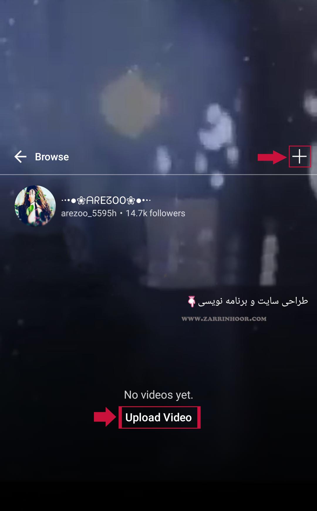 انتشار ویدیو های طولانی با ایجاد کانال در اینستاگرام