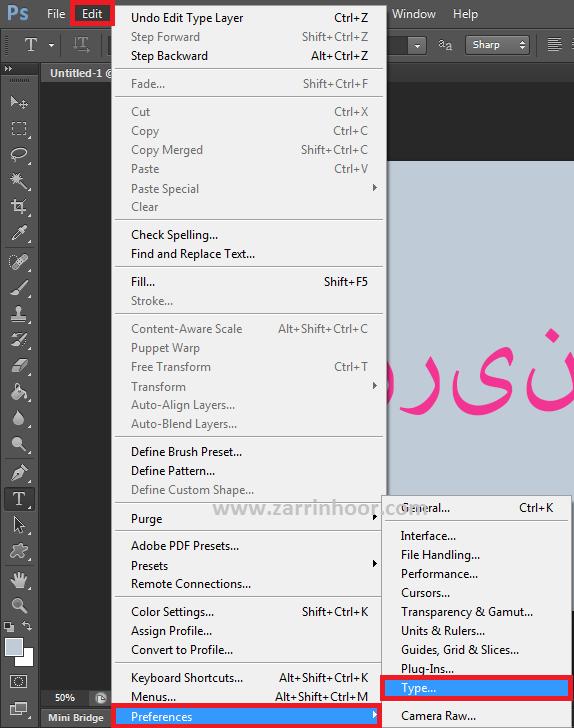 روش های رفع مشکل برعکس نوشتن فونت فارسی در فتوشاپ