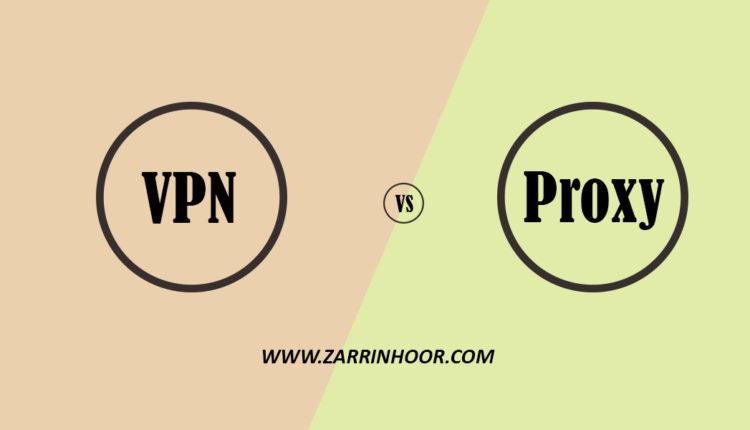 تفاوت proxy و vpn در چیست؟