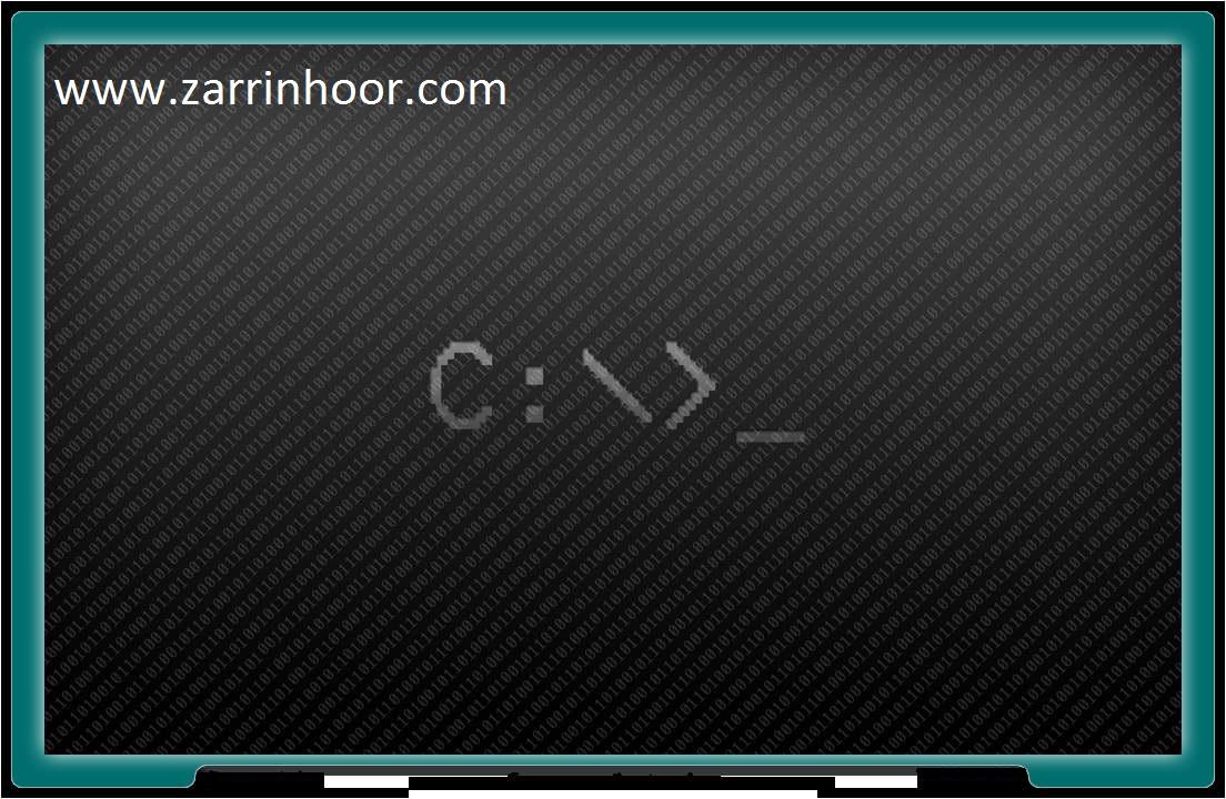 تصویر شاخص برای محیط CMD