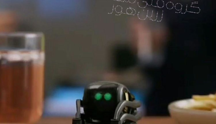 کوچکترین ربات هوشمند جهان به نام vector