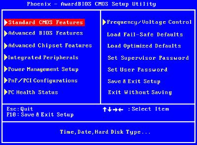 روش های مختلف ورود به BIOS Setup کامپیوتر