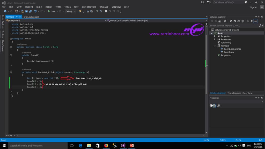 استفاده از آرایه ها در برنامه نویسی سی شارپ