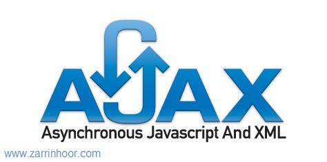 مفهوم Ajax