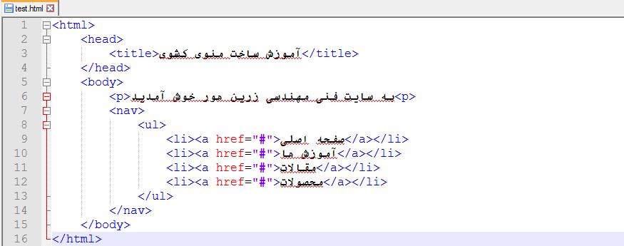 آموزش ایجاد منوی کشوی(آبشاری) در طراحی سایت با استفاده از HTML و CSS