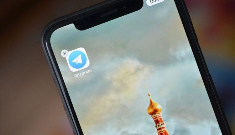 ترفندهای مخفی و جالب تلگرام