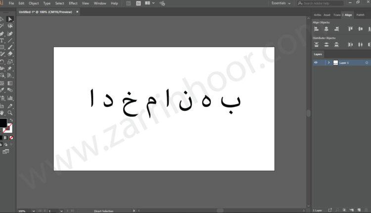 مشکل فارسی نویسی در ایلوستریتور