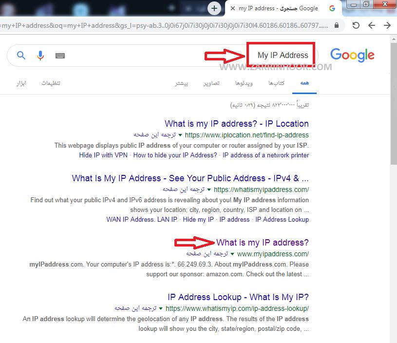ترفندهای مهم ویندوز، اندروید، گوگل