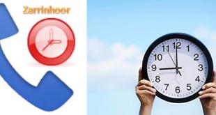 نمایش میزان کل زمان مکالمه + ریست کردن -در آندروید