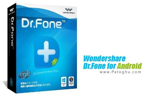 نرم افزار بازیابی اطلاعات اندروید Dr Fone