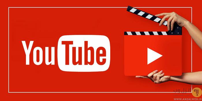 سرویس های پولی یوتیوب