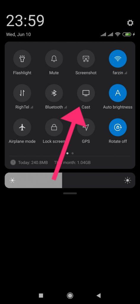 نحوهی به اشتراکگذاری صفحه گوشی اسکرین از صفحه گوشی