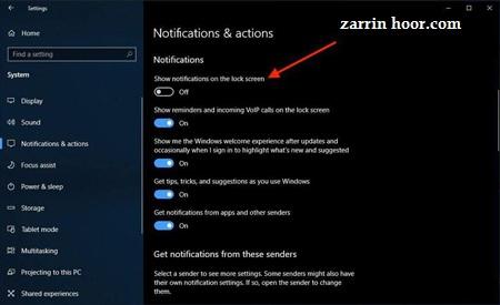 تنظیماتی برای افزایش امنیت در ویندوز 10