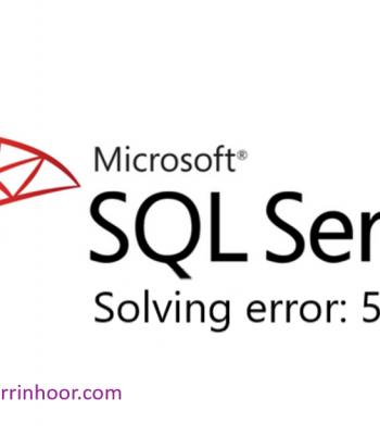 SQL Server error 5133